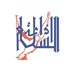 Radio Salam logo